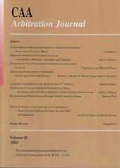 CAA Arbitration JournalⅡ