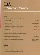 CAA Arbitration JournalⅠ